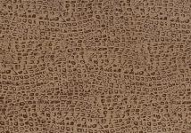 Черепаха бежево-коричневая