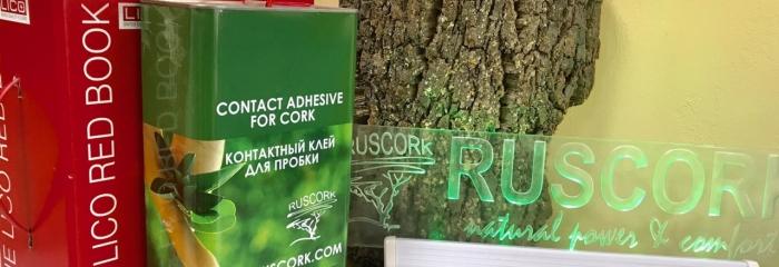 Пробковый контактный клей Ruscork 5л (3,кг)